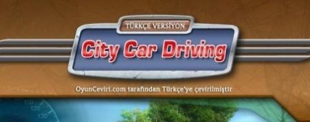 CityCar 1.2.2 - 3D Instructor 2.2.7 [Türkcə]
