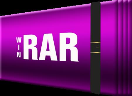 WinRAR v5.01 Final (32Bit/64Bit)