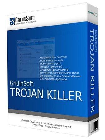 GridinSoft Trojan Killer v2.1.7.0