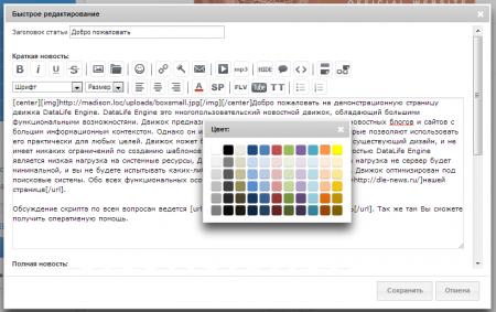BBCode yeni görünüş 9.7 9.8