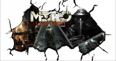 Metro Last Light [RELOADED] - torrent