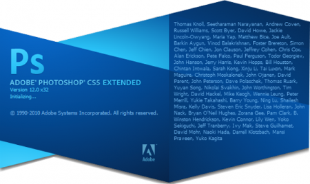 Adobe Photoshop Extended CS5.1 v 12.1 ENG