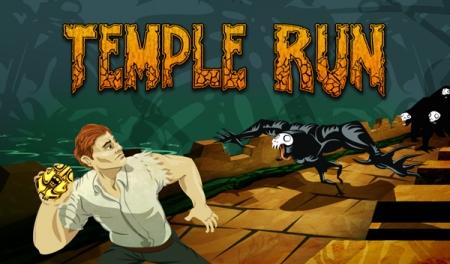 Temple Run [Limitsiz pul]