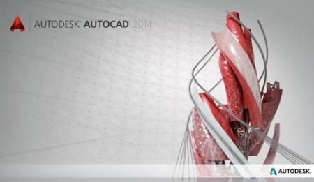 AutoDesk AutoCAD 2014 (32Bit/64Bit)
