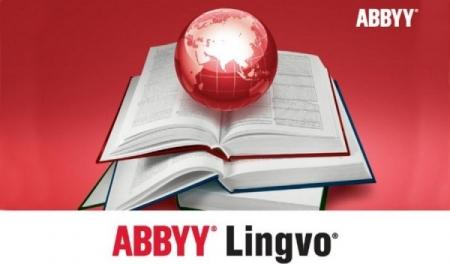 ABBYY Lingvo x5 Professional 15.0.779.0 Full