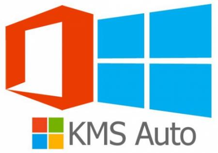 KMSAuto Net 2014 1.3.4 Portable